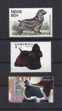 Dog Postage Stamp Collection Art Photo American Cocker Spaniel Black 3 x Mnh