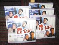 CRIMINAL PROOF: THE SERIES 10-DISC VCD SET, VIDEO CD, CANTONESE LANGUAGE, INCOMP