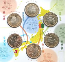 Japan 2011 States 500Yen Set of 6 Bimetal Coins,UNC