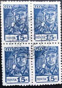 Russia USSR 1939 SC# 713. Block of 4. Foundry-man  Used.