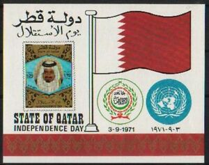 QATAR 1972 MS SGMS434 RARE INEPENDENCE DAY MS MNH $65 *