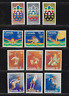 Canada Semi-Postal Stamps — Set of 12 — 1974-76, Olympiad Montreal #B1-12 — MNH