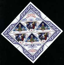 2013 Belarus.  Merry Christmas! Happy New Year!  Sheet. MNH