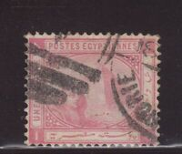 1879 Egypt 1 Piastre Wmk Inverted Fine.Used SG47w