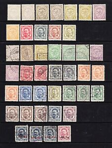 LUXEMBOURG.  1906-12.  VARIOUS M/MINT & USED.