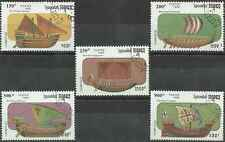 Timbres Bateaux Cambodge 1125/9 o lot 8679