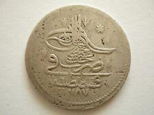 Antique Ottoman Empire  Abdul Hamid I Silver Coin 1187