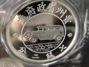 2020 China 1 oz Silver Kweichow Auto Dollar Premium Restrike (Double Sealed)