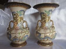 Old Japan Moriage Pottery Vases 10""