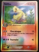 Carte Pokemon GALIFEU 25/97 Reverse Ex DRAGON Bloc Ex Française NEUF
