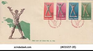 INDONESIA - 1963 Construction of West Irian Monument - 4V - FDC