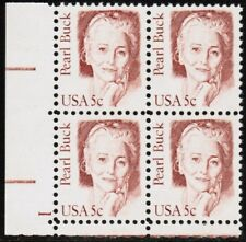 US USA Sc# 1848  MNH FVF  PLATE # BLOCK  Pearl Buck Author Novelist China