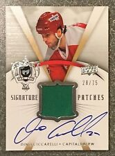 Dino Ciccarelli 2007-08 UD The Cup relic auto /75 North Stars/Capitals