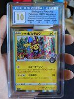 Pokemon Shibuya's Pikachu 2019 Japanese Promo 002/S-P - LOW POP Pristine CGC 10