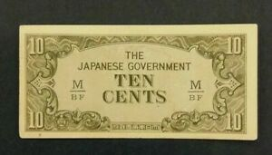 10 cents Japan Occurpation note EF  # 15