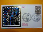 LOT 12111B TIMBRES STAMP ENTIER POSTAL EGLISE FRANCE ANNEE 1986