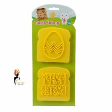 "2 x ""HAPPY EASTER"" EGG TOAST STAMP Easter Tool Kitchen Bread Stamps Pack Gift"