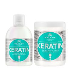 Kallos KJMN Keratin Shampoo+Mask Hair Set with Milk Protein 2x1000ml