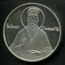 MONTENEGRO - Sveti Vasilije Ostroški - Monastery Ostrog - Medal Coin