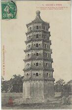 China 1900s Tower near Railway Station Peking used within France