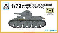 S-model 1/72 PS720009 Pz.Kpfw 38H735(f) Light Tank (1+1)