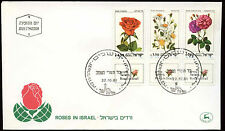Flowers First Day Cover Middle Eastern Stamps