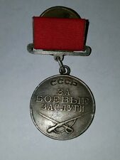ORIGINAL RUSSIA USSR MEDAL: FOR COMBAT SERVICE, SILVER, SERIAL NUMBERED