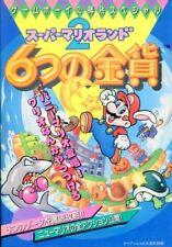 SUPER MARIO LAND 2 1992 JAPAN GUIDE BOOK NINTENDO GAMEBOY GB GAME MIYAMOTO