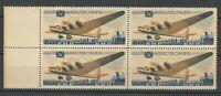 Russland 1937 ☀ 80 Kop ☀ Postfrisch (**) MNH