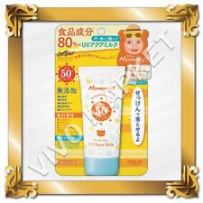 Japan Isehan Kiss Me MOMMY UV Aqua Milk Sunscreen 50g Additive-free Kids FS