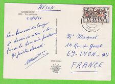 Sur CP - CONGO - 1 timbre (Oblitération 1966)