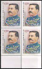 CHILE 1981 STAMP # 1005 MNH BLOCK OF FOUR SANGRAR BATTLE MIITARY
