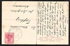 sc# 68(Germany) on Paquebot cov. from German Seapost to Bergen,Norway