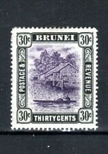 More details for brunei 1907-10 30c view on brunei river mlh