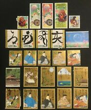 Japan Collection Of Recent Used Stamps All Different, 4 Pics