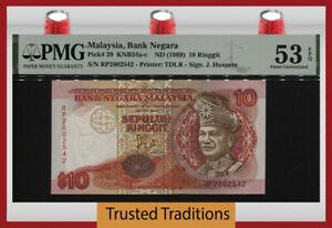 TT PK 29 1989 MALAYSIA BANK NEGARA 10 RINGGIT RAHMAN PMG 53 EPQ ABOUT UNC.