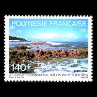 French Polynesia 1985 - International Coral Reefs Congress - Sc 417 MNH