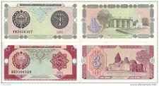 UZBEKISTAN 1 3  SUM 1994  FDS UNC EX URSS CCCP