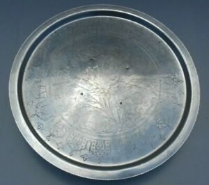 Vintage Krischer Gift Wear Aluminum Cake Stand Lazy Susan Tray Floral Scalloped