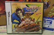 NEUF NEW  MAJIN TANTEI NOUGAME NEURO , DS Japanese Version