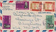 54455 - LIBERIA - POSTAL HISTORY: nice SPORTS stamps on COVER: BASKETBALL 1929