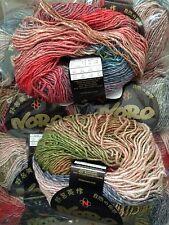 Noro silk garden lite shade 2131