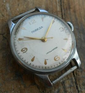 Men's vintage 33mm soviet mechanical watch POBEDA 1 Moscow factory, USSR, 1950s