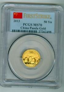 CHINA 2013 50 YUAN 1/10 OZ. .999 GOLD PANDA PCGS MS-70 FIRST STRIKE