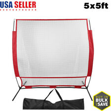 5 x 5ft Baseball Training Net Softball Pitching Batting Throwing Practice Tool
