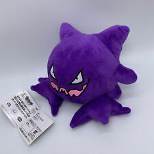 Pokemon Haunter Plush Purple Ghost Soft Toys Stuffed Animal Doll Teddy 8""