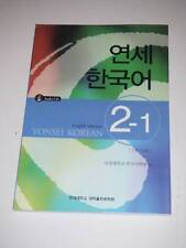 YONSEI KOREAN 2-1 with CD - English version Book - NEW 2013 Korea