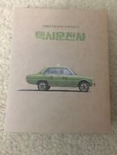 A Taxi Driver Blu-ray Korean Limited Edition Full Slip Fnc Add Culture Sold Out!