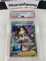 2020 Pokemon Japanese Marnie Shiny Star V PSA 9 198/190 MINT SR PP