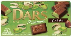 Dars carré de chocolat au coeur fondant ! 4 goûts disponible